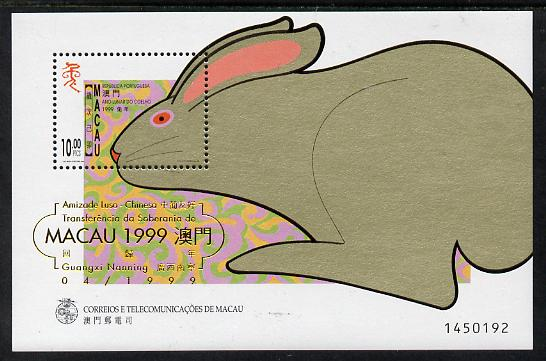 Macao 1999 Chinese New Year - Year of the Rabbit perf m/sheet opt'd for Amizade Luso-Chinese Festival unmounted mint see note after SG MS 1082