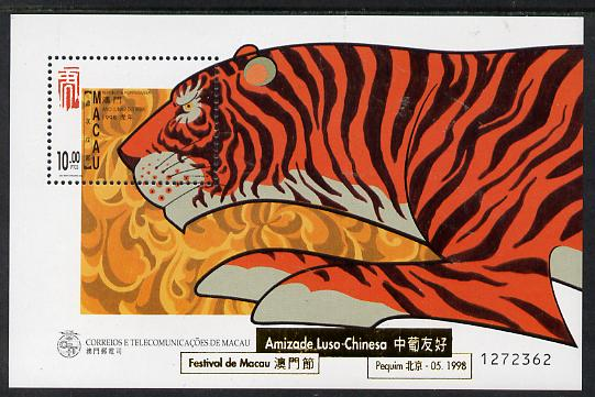 Macao 1998 Chinese New Year - Year of the Tiger perf m/sheet opt'd for Amizade Luso-Chinese Festival unmounted mint see note after SG MS 1022