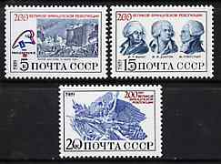 Russia 1989 Bicentenary of French Revolution set of 3 unmounted mint, SG 6014-16, Mi 5968-70*