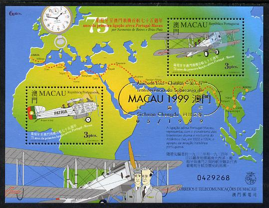 Macao 1999 75th Anniversary of First Portugal-Macao Flight perf m/sheet opt'd for Amizade Luso-Chinese Festival unmounted mint see note after SG MS 1095