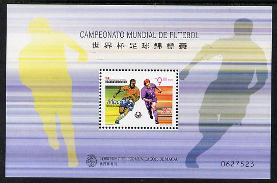 Macao 1998 Football World Cup perf m/sheet unmounted mint SG MS 1055
