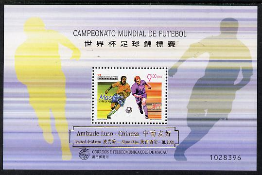 Macao 1998 Football World Cup perf m/sheet opt'd for Amizade Luso-Chinese Festival unmounted mint see note after SG MS 1055