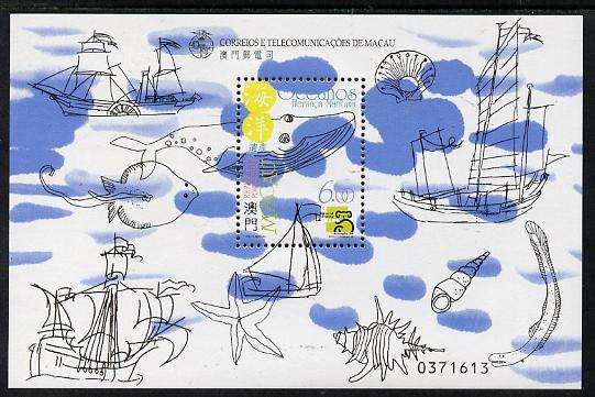 Macao 1999 Australia '99 Stamp Exhibition - Oceans & Marine Heritage perf m/sheet unmounted mint SG MS 1092