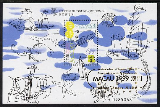 Macao 1999 Australia '99 Stamp Exhibition - Oceans & Marine Heritage perf m/sheet opt'd for Amizade Luso-Chinese Festival unmounted mint see note after SG MS 1092