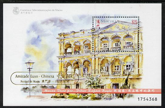 Macao 1998 Paintings by Didier Rafael Bayle perf m/sheet opt'd for Amizade Luso-Chinese Festival unmounted mint see note after SG MS 1075