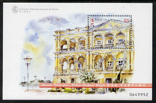 Macao 1998 Paintings by Didier Rafael Bayle perf m/sheet unmounted mint SG MS 1075