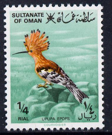 Oman 1982 Birds 1/4r Hoopoe unmounted mint SG 268, stamps on birds, stamps on hoopoe