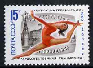 Russia 1982 Gymnastics Competition unmounted mint, SG 5255, Mi 5201*