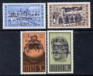Cyprus 1966 UN General Assembly overprint set of 4 unmounted mint SG 270-73