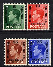 Morocco Agencies - Spanish Currency 1936 KE8 overprinted set of 4 unmounted mint SG 160-63