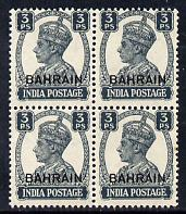 Bahrain 1942-45 KG6 3p slate block of 4 unmounted mint SG 38