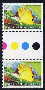 Cocos (Keeling) Islands 1979-80 Fish - 1c Forceps Fish inter-paneau gutter pair unmounted mint (folded along perfs) as SG 34