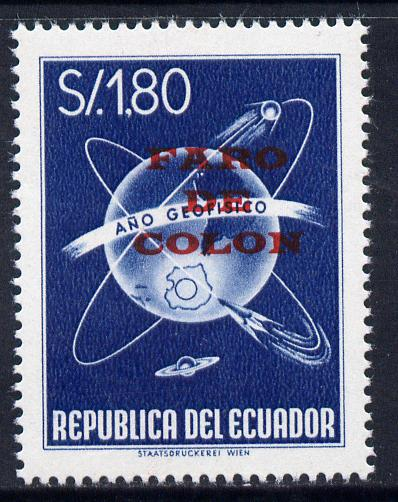 Ecuador 1964 Columbus Lighthouse - Faro De Colon overprinted on 1s80 International Geophysical Year unmounted mint SG 1267