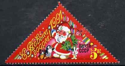 Russia 1990 New Year (triangular) unmounted mint, SG 6210, Mi 6153