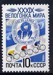 Russia 1986 Peace Cycle Race unmounted mint, SG 5650, Mi 5602*