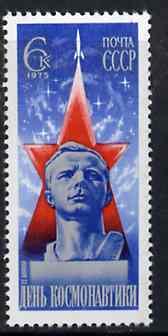 Russia 1975 Cosmonautics Day #1 unmounted mint, SG 4381, Mi 4342*