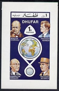 Dhufar 1972 Heads of State imperf souvenir sheet (Churchill, Kennedy, De Gaulle & Adenauer) unmounted mint