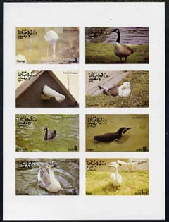 Oman 1977 Birds #2 (Swan, Penguin, geese, gull, dove, etc) imperf set of 8 values (1b to 1R) unmounted mint