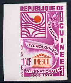 Guinea - Conakry 1966 UNESCO Hydrological Decade 100f imperf proof in issued colours from limited printing