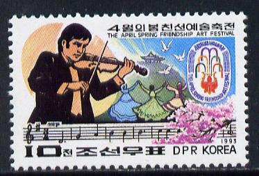 North Korea 1993 Spring Friendship Art Festival (Violinist & Dancers) unmounted mint SG  N 3258