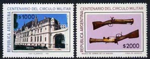 Argentine Republic 1981 Centenary of Military Club set of 2 unmounted mint , SG 1703-04*