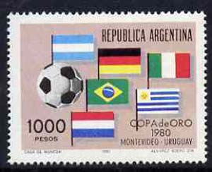 Argentine Republic 1981 Gold Cup Football Competition unmounted mint, SG 1696*