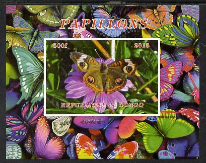 Congo 2013 Butterflies #2 imperf deluxe sheet unmounted mint. Note this item is privately produced and is offered purely on its thematic appeal