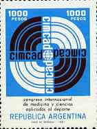 Argentine Republic 1981 Congress on Medicines & Sciences Applied to Sport unmounted mint, SG 1699*