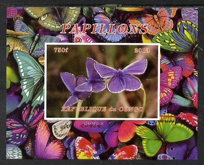 Congo 2013 Butterflies #5 imperf deluxe sheet unmounted mint. Note this item is privately produced and is offered purely on its thematic appeal