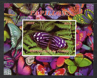 Congo 2013 Butterflies #6 imperf deluxe sheet unmounted mint. Note this item is privately produced and is offered purely on its thematic appeal