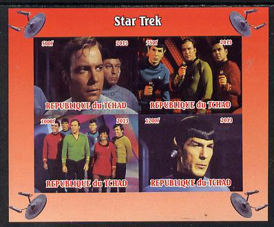 Chad 2013 Star Trek #1 imperf sheetlet containing 4 vals unmounted mint. Note this item is privately produced and is offered purely on its thematic appeal.