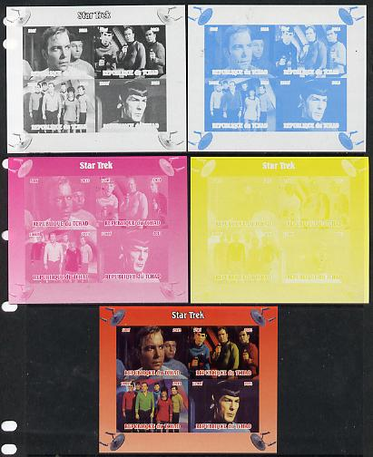 Chad 2013 Star Trek #1 sheetlet containing 4 vals - the set of 5 imperf progressive colour proofs comprising the 4 basic colours plus all 4-colour composite unmounted min...