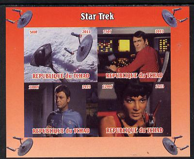Chad 2013 Star Trek #2 imperf sheetlet containing 4 vals unmounted mint. Note this item is privately produced and is offered purely on its thematic appeal.