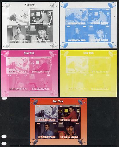 Chad 2013 Star Trek #2 sheetlet containing 4 vals - the set of 5 imperf progressive colour proofs comprising the 4 basic colours plus all 4-colour composite unmounted min...