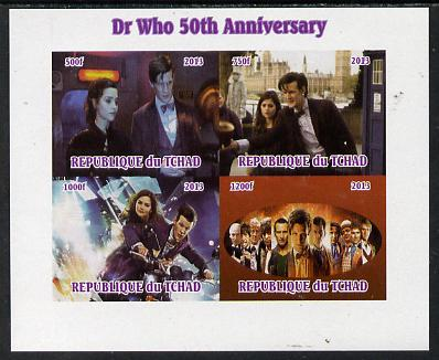 Chad 2013 Dr Who 50th Anniversary imperf sheetlet containing 4 vals unmounted mint. Note this item is privately produced and is offered purely on its thematic appeal.