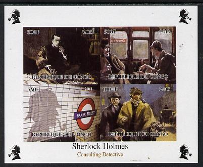 Congo 2013 Sherlock Holmes #1 imperf sheetlet containing 4 vals unmounted mint. Note this item is privately produced and is offered purely on its thematic appeal, it has no postal validity