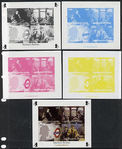 Congo 2013 Sherlock Holmes #1 sheetlet containing 4 vals - the set of 5 imperf progressive colour proofs comprising the 4 basic colours plus all 4-colour composite unmounted mint