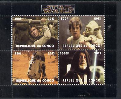 Congo 2013 Star Wars #1 perf sheetlet containing 4 vals unmounted mint. Note this item is privately produced and is offered purely on its thematic appeal
