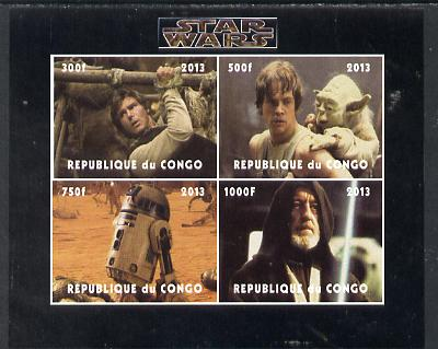 Congo 2013 Star Wars #1 imperf sheetlet containing 4 vals unmounted mint. Note this item is privately produced and is offered purely on its thematic appeal