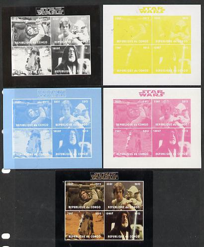 Congo 2013 Star Wars #1 sheetlet containing 4 vals - the set of 5 imperf progressive colour proofs comprising the 4 basic colours plus all 4-colour composite unmounted mint