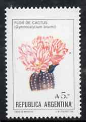 Argentine Republic 1987 Flowers 5a Cactus unmounted mint, Mi 1855*