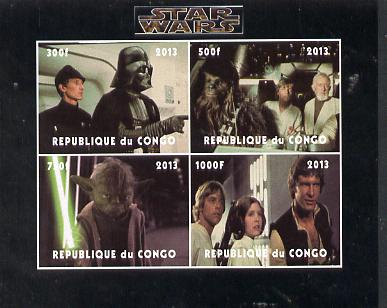 Congo 2013 Star Wars #2 imperf sheetlet containing 4 vals unmounted mint. Note this item is privately produced and is offered purely on its thematic appeal