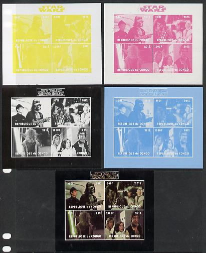 Congo 2013 Star Wars #2 sheetlet containing 4 vals - the set of 5 imperf progressive colour proofs comprising the 4 basic colours plus all 4-colour composite unmounted mint
