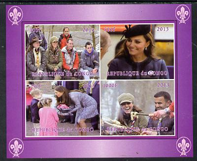 Congo 2013 Kate - Duchess of Cambridge imperf sheetlet containing 4 vals unmounted mint. Note this item is privately produced and is offered purely on its thematic appeal