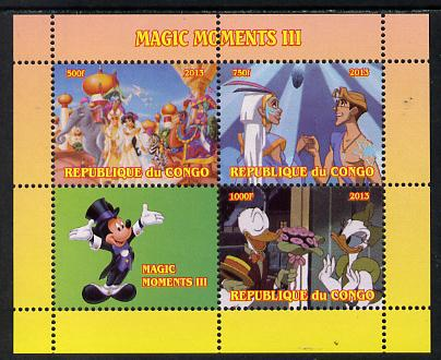 Congo 2013 Disney - Magic Moments #3 perf sheetlet containing 3 values plus label unmounted mint. Note this item is privately produced and is offered purely on its thematic appeal