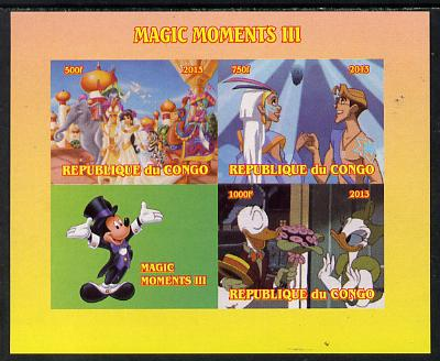 Congo 2013 Disney - Magic Moments #3 imperf sheetlet containing 3 values plus label unmounted mint. Note this item is privately produced and is offered purely on its thematic appeal