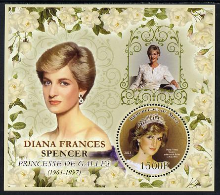 Mali 2013 Princess Diana perf deluxe sheet containing one circular value unmounted mint