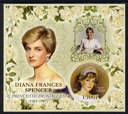 Mali 2013 Princess Diana imperf deluxe sheet containing one circular value unmounted mint