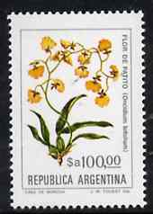 Argentine Republic 1983 Flowers 100p (Oncidium bifolium) unmounted mint SG 1834, Mi 1714*