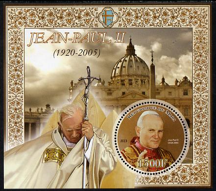 Mali 2013 Pope John Paul II perf deluxe sheet containing one circular value unmounted mint
